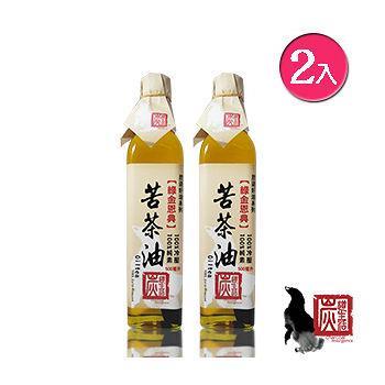 【炭道】健康冷壓苦茶油2入組(500ml/入)
