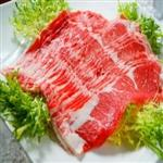 【好神】優質火鍋肉片組(約250g/盒,共9盒)