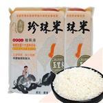 《好客-花蓮水稻米》長樺 珍珠米(2kg/包,共兩包)_A025002