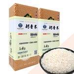 《好客-花蓮水稻米》長樺 冠軍米(2kg/包,共兩包)_A025005