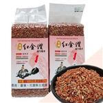 《好客-花蓮水稻米》長樺 紅金鑽-養生糙米(600g/包,共兩包)_A025010