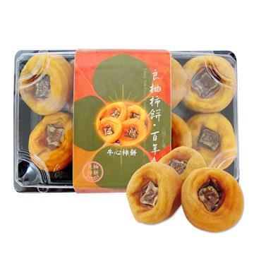《好客-良柚柿餅》牛心柿餅(約400g/盒),共四盒(免運)_A031005