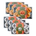 《好客-良柚柿餅》養生柿乾三盒(約375g/盒)+爆漿柿餅三盒(約6-8顆/盒),共六盒