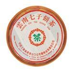 普洱茶-中茶綠印熟餅(普洱熟茶)