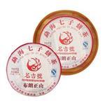 名古號 普洱茶-布朗正山(普洱熟茶)-7572勐海七子餅茶,共兩片