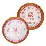 名古號 普洱茶-布朗正山(普洱熟茶)7572+渥堆發酵冠軍茶(普洱熟茶)景邁7576,共兩片