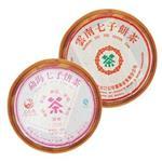 名古號 普洱茶-布朗正山(普洱熟茶)-7576勐海七子餅茶+中茶綠印熟餅,共兩片