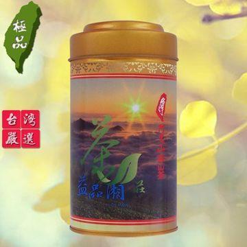 【益品湘】阿里山手採高山青心烏龍茶(花香型150克)