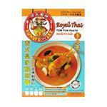 《Rainboii 凌波怡》 李小子泰式皇家酸辣醬-即煮料理包 (120g/盒)
