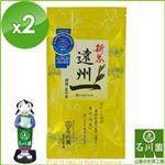 《石川園》靜岡特選招牌綠茶(80克)2入