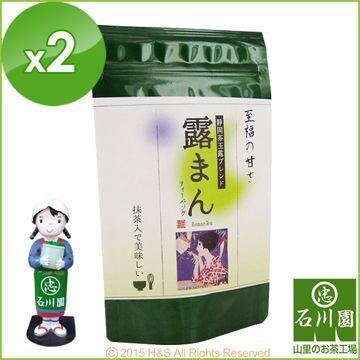 《石川園》特選玉露綠茶(含日本產抹茶)茶包(3克*10包)2入