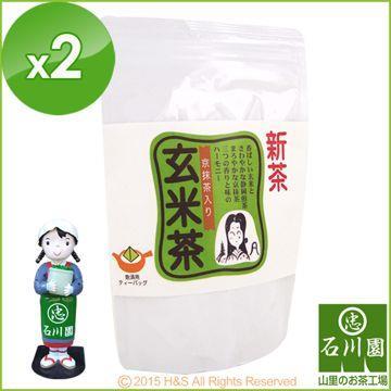 《石川園》純正和風玄米茶(含京都產抹茶)茶包(5克**18包)2入