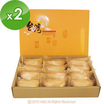 《台灣寶島》金饌鳳梨酥禮盒(12入)2盒