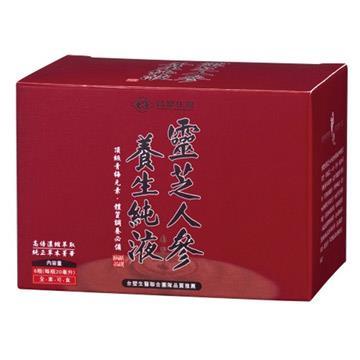 【台塑生醫】靈芝人參養生純液(20ml x6瓶)