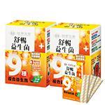 【台塑生醫】舒暢益生菌(30包入/盒)2盒/組 加贈舒暢益生菌4g3包
