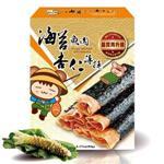 ~福禧齋~海苔魚肉杏仁薄捲~芥末^(90g 九入盒裝^)