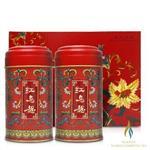 【允芳】 台灣冠軍茶王陳錫卿手作-紅烏龍茶禮盒(300g)