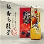 【允芳茶園】手摘奢華冠軍茶區 熟香烏龍茶 (600g)