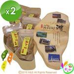 《和之心》精選綜合小寶島果乾禮盒(芭樂/楊桃/鳳梨各130克)2盒