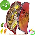 《和之心》精選綜合大寶島果乾禮盒(芭樂/楊桃/芒果/鳳梨心各150克)2盒
