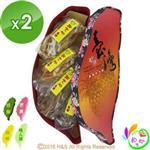 《和之心》精選綜合大寶島果乾禮盒(芭樂/楊桃/芒果/情人果各150克)2盒
