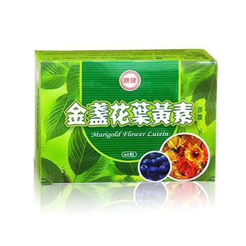 【台糖】金盞花葉黃素膠囊(60粒)