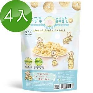 【幸福米寶】泡芙餅乾/原味(20g/包)-四包入