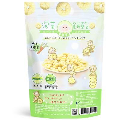 【幸福米寶】泡芙餅乾/胡蘿蔔(20g/包)-十二包入