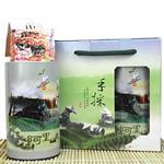 【醒茶莊】輕焙精選阿里山高山金萱茶禮盒300g(2組)