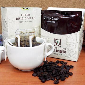 【Gustare caffe嘉士德】精選阿拉比卡濾掛式咖啡10盒(5包/盒)