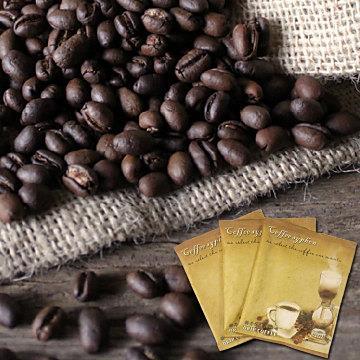 【Gustare caffe】原豆研磨-濾掛式公豆咖啡5盒(5包/盒)