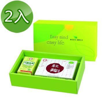 【台糖】元氣舒活保健禮盒(精選魚油+紅麴膠囊)(2盒/組)