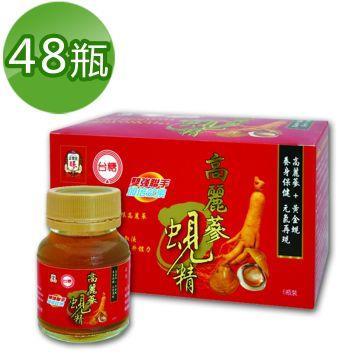【台糖】高麗蔘蜆精(62ml**48瓶/箱)