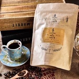 【豆趣留聲】印尼黃金曼特寧咖啡豆(半磅)