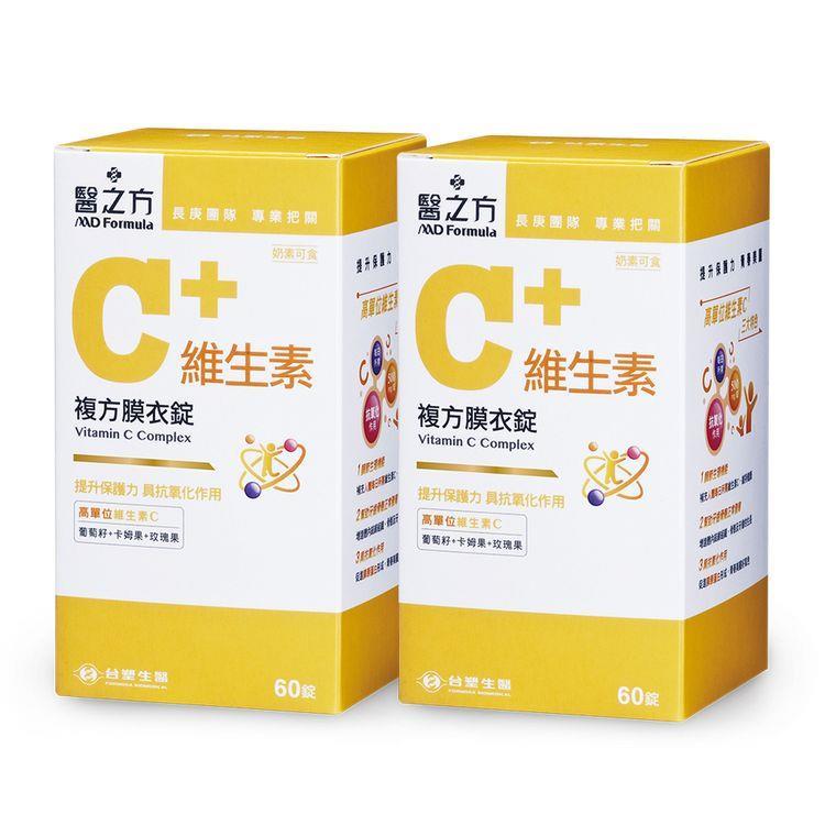 【台塑生醫】維生素C複方膜衣錠(60錠/瓶)2瓶/組