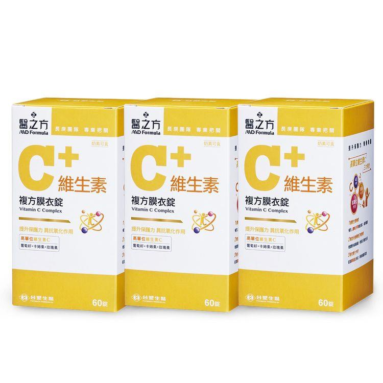 【台塑生醫】維生素C複方膜衣錠(60錠/瓶)3瓶/組