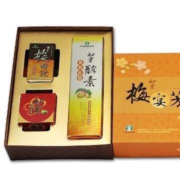 【甲仙農會】梅宴芳禮盒A (酵素+梅精+梅精錠)