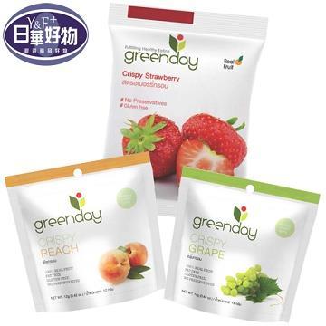 【Greenday】水果凍乾9包組(草莓3+水蜜桃3+葡萄3)