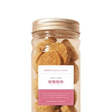 【花草巫婆】玫瑰稻米 手工餅乾