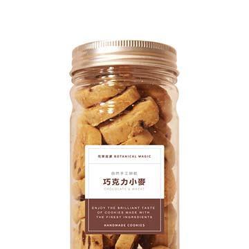 【花草巫婆】巧克力小麥 手工餅乾