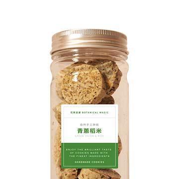 【花草巫婆】青蔥稻米 手工餅乾