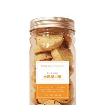 【花草巫婆】土鳳梨小麥 手工餅乾