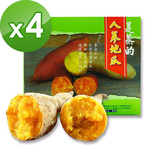 瓜瓜園 蒸的蕃薯人蔘地瓜(600g/盒,共4盒)