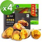 瓜瓜園 人蔘地瓜(600g)X2+冰烤原味蕃藷(350g)X2,共4盒