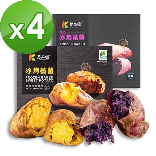 瓜瓜園 冰烤原味蕃藷(350g)X2+冰烤紫心蕃藷(1kg)X2,共4盒