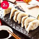樂活e棧 蔬食達人-元寶水餃(15粒/包,共2包)