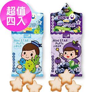 【米大師】LOVE U baby-小星泡芙精選組A (藍莓香蕉x2+小魚海帶x2)