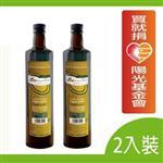 百鈉瑞頂級第一道冷壓初榨橄欖油2入裝(750ml/瓶)