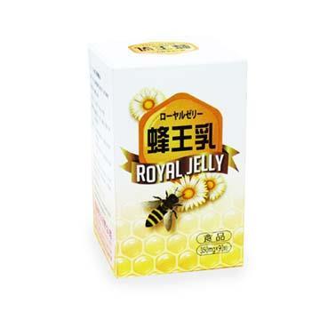 金蔘-頂級蜂王乳膠囊(90顆/瓶)