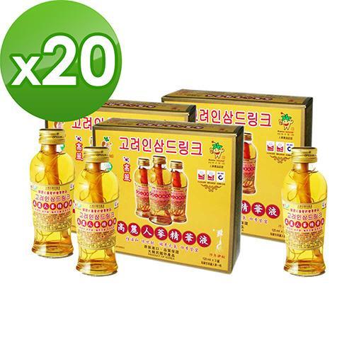 金蔘-韓國高麗人蔘精華液(120ml*3瓶) 共20盒